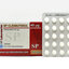 Buy online SP Clenbuterol made by SP Laboratory and contains Clenbuterol, 2