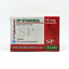 Buy online SP Stanozol made by SP Laboratory and contains Stanozolol, 1
