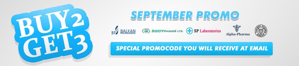 September Email Promo