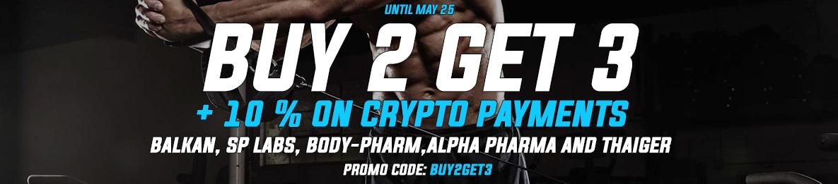 Buy 2 Get 3 May 2020