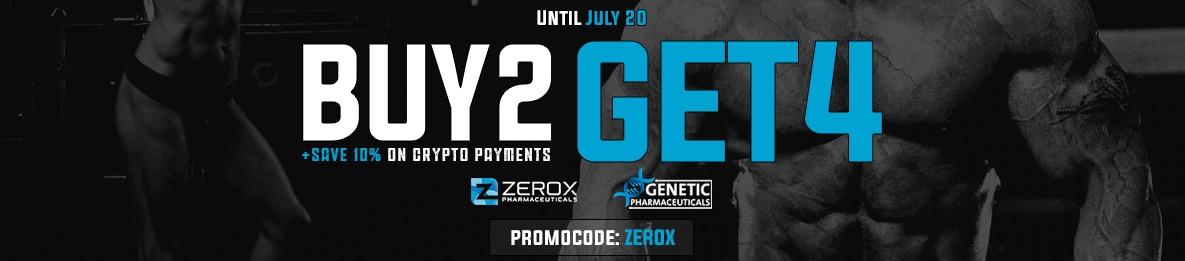 July Zerox, Genetic Deal 2020
