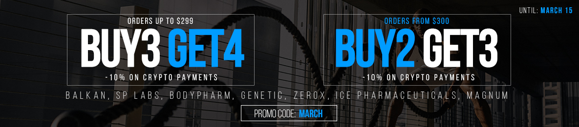 March 2021 Deal on PharmRoids