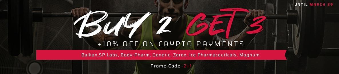 March 2021 - Buy 2 Get 3 Deal