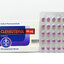 Buy online Clenbuterol 40 NEW made by Balkan Pharmaceuticals and contains Clenbuterol Hydrochloride, 1